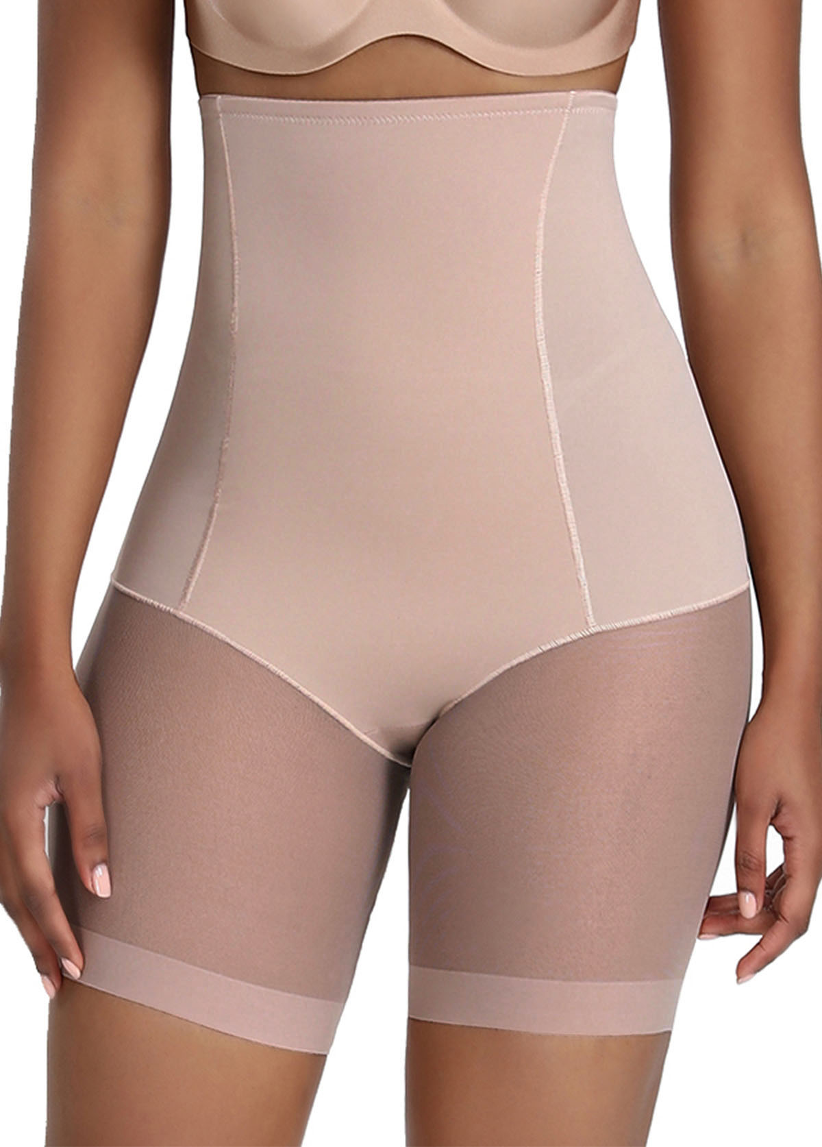 Light Khaki High Waisted Solid Panties