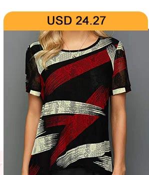 Printed Curved Hem Short Sleeve Lace T Shirt